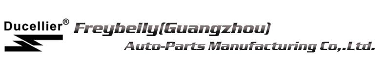 广州市菲而贝励汽车零部件制造有限公司