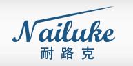 Guang Xin Auto Parts Company